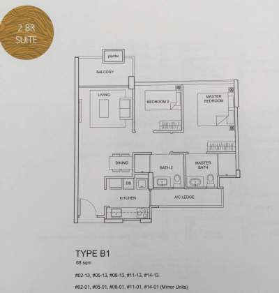 the santorini 2 Bedroom Floor Plan